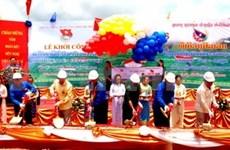Inician construcción de aldea de amistad Vietnam-Laos