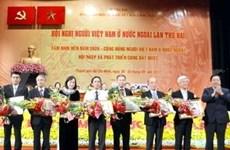 Busca Vietnam mejor provecho intelectualidad Ultramar