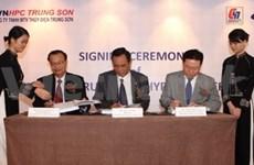 BM financia construcción de hidroeléctrica en Vietnam