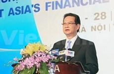 Acoge Vietnam conferencia global de estabilidad financiera
