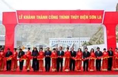 Inauguran mayor planta hidroeléctrica en Sudeste Asia