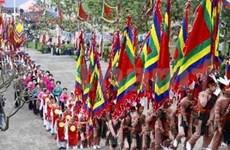 Vietnam promueve diplomacia cultural