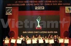 Premios internacionales a empresas vietnamitas