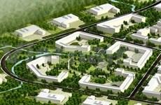 "Da Nang construye ""Silicon Valley"" de Vietnam"