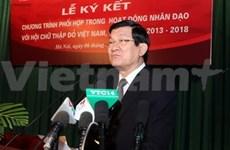 Presidente destaca tradición humanista vietnamita