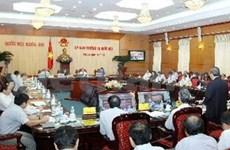Vietnam sigue proceso de enmienda y modificación de leyes