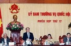 Comité Permanente de Parlamento inaugurará sesiones