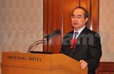 Foro de cooperación educativa Vietnam – Japón