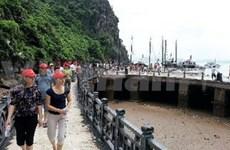 Seminario en México explora negocios en Vietnam