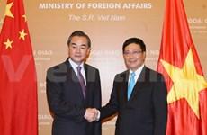Canciller chino visita Vietnam