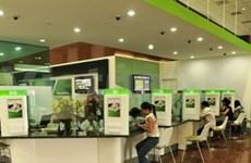 Vietcombank, designado mejor banco de Vietnam en 2013