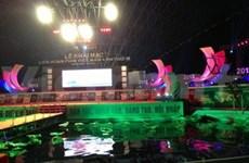 Comienza festival cinematográfico de Vietnam