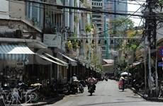 Calle de antigüedades en Ciudad Ho Chi Minh