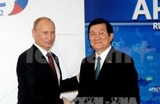 Rusia-Vietnam hacia nueva era de cooperación, reafirma presidente ruso