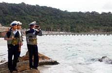 Seminario internacional sobre Mar Oriental en Hanoi