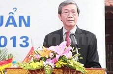 Reconocen a profesores titulares y adjuntos de Vietnam