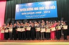 Diversas promociones en vísperas de Día Nacional de Maestro