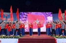Atletismo, fuente de medallas de Vietnam en SEA Games 27