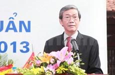 Dirigente insta a mejorar divulgación