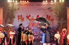 Comienza fiesta primaveral en Hanoi