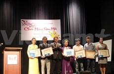 Vietnamitas en Australia celebran fiesta nacional