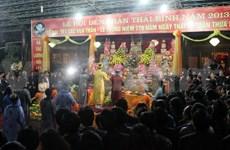 Festival del templo Tran reconocido patrimonio cultural nacional
