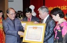 Dirigente parlamentario felicita por Día del Médico