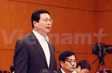 Comparece ministro de Industria y Comercio ante comité parlamentario