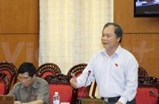 Parlamentarios vietnamitas debaten solución de reclamaciones