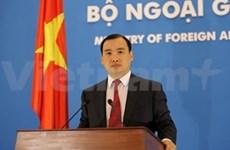 Vietnam condena actividades extranjeras ilegales en sus aguas