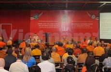 Seminarios en Vesak abordan respuestas budistas a temas actuales
