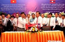 Apoyo vietnamita a aplicación informática en Laos