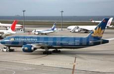 Emiten valor de Vietnam Airlines para venta de acciones