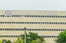 Banco central filipino eleva tasa de interés