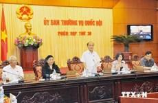 Parlamento vietnamita analiza enmienda a Ley de Inversión