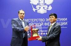 Grupos petróleos de Vietnam y Rusia impulsan cooperación