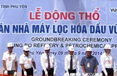 Inicia Vietnam construcción de tercera refinería de petróleo