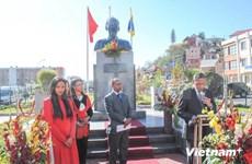 Inauguran en Madagascar obra restaurada de reliquias sobre Ho Chi Minh