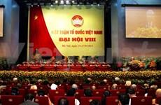 Clausuran Congreso del Frente de Patria de Vietnam
