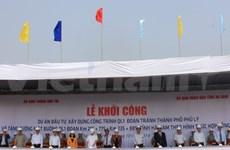 Arranca construcción de ruta periférica en provincia vietnamita