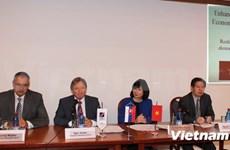 Vietnam y Eslovaquia buscan diversificar cooperación económica