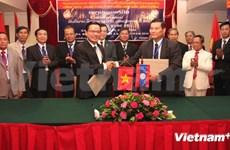 Vietnam y Laos determinados por proteger una frontera de paz