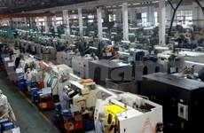 Economía vietnamita muestra señales de recuperación