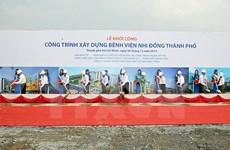 Inician construcción de Hospital Pediátrico de Ciudad Ho Chi Minh