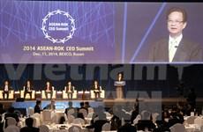 Mayores oportunidades para inversión sudcoreana en Vietnam