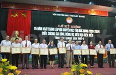 Bac Giang impulsa programa de estimulo al estudio