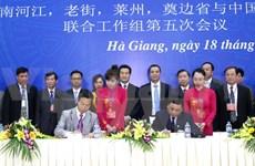 Provincias fronterizas vietnamitas y china fomentan cooperación