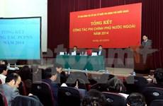 Las ONG ofrecen ayuda multimillonaria a Vietnam en 2014