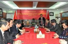 Conmemoran aniversario de fundación del PCV en extranjero