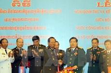 Vietnam y Cambodia firman protocolo de cooperación militar